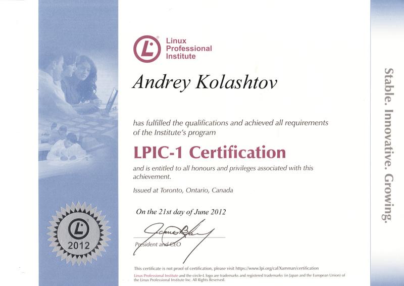 Сертификация lpi москва сертификация оконных блоков из пвх в краснодаре
